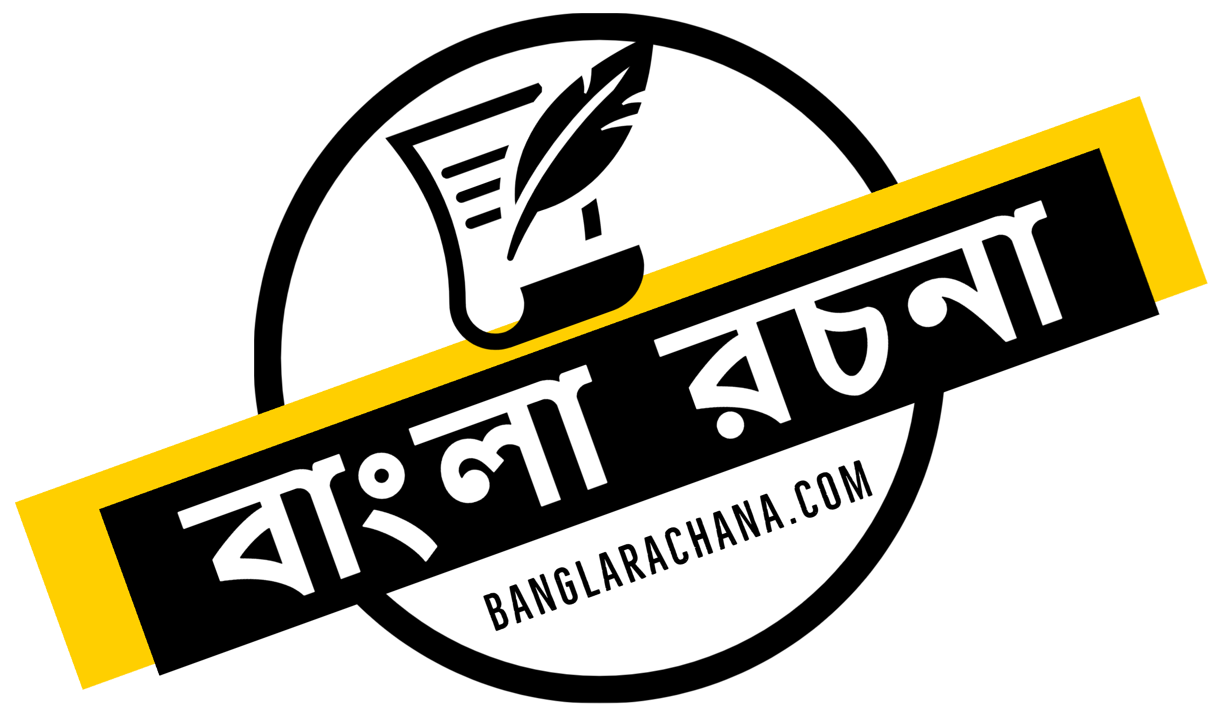 New logo of Bangla Rachana